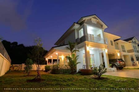 House for rent, Village, Confederation Park 2, Rayong