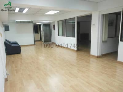 Office for Rent in Ratchathewi, Bangkok - Office building for rent, S Group, New Petchburi Road, fully furnished, suitable for office