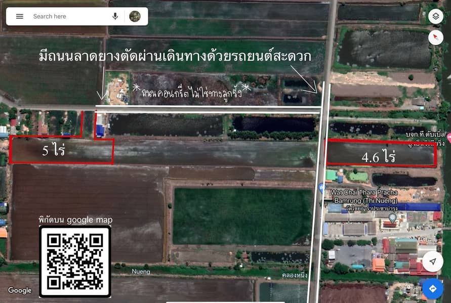 Land for rent near Suvarnabhumi Airport, suitable for warehouse.