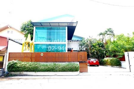 Office for Sale in Wang Thonglang, Bangkok - Office building 2 floors 101 sq. w. Soi Ladprao 87, Ladprao Road
