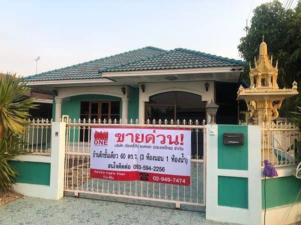 House for sale The capital Chachoengsao project is cheap.