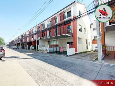 2 Bedroom Townhouse for Sale in Phra Khanong, Bangkok - Townhome ready Suitable location for office, beautiful corner room