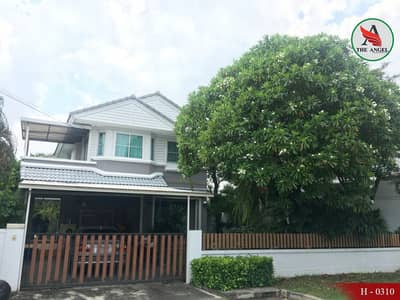 3 Bedroom Home for Sale in Thung Khru, Bangkok - House for sale ready to move in. Pruklada Village Pracha Uthit 76