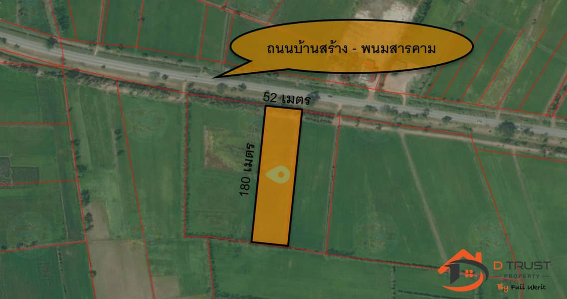 Land for sale Dong Noi Chachoengsao 5 - 3 - 59.1 rai for sale is only 1,356 baht sq m.