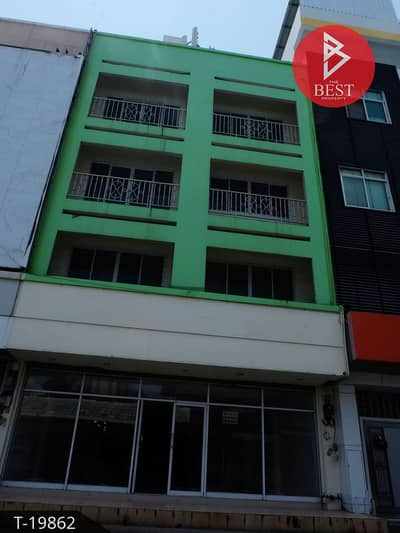 Commercial Building for Sale in Mueang Chanthaburi, Chanthaburi - 4-storey commercial building for sale Chanthanimit Chanthaburi ready.
