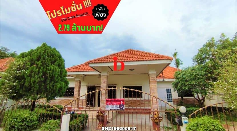 """@ House For Sale Near Park Western/European kitchen with dishwasher , microwave,oven and refrigerator Thai Kitchen with stove Washing machine TV(42"""")and CCTV system water Tank and Pump """"recently renovated"""""""