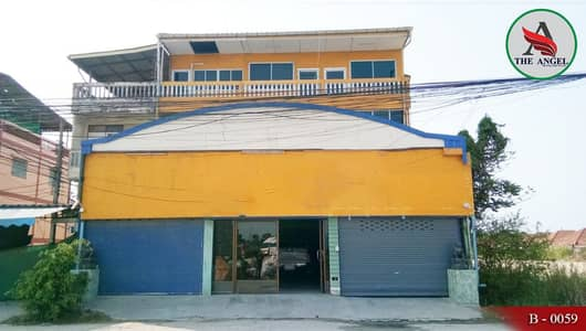 Office for Sale in Si Racha, Chonburi - Quick sale, 3-storey commercial building, Laem Chabang, Chonburi