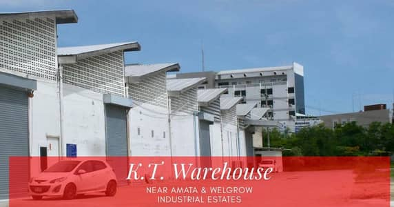 Office for Rent in Bang Pakong, Chachoengsao - Bangna warehouse for rent 460 square meters near Suvarnabhumi Airport, Laem Chabang