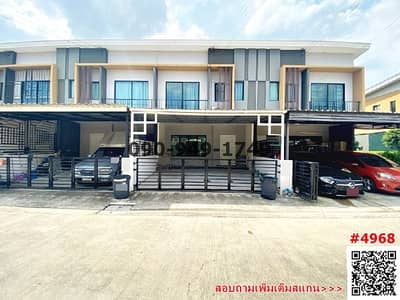 3 Bedroom Townhouse for Rent in Suan Luang, Bangkok - For rent, 2-storey townhouse, The Connect Village, Phatthanakan 38 (On Nut 39), newly decorated, ready to move in.