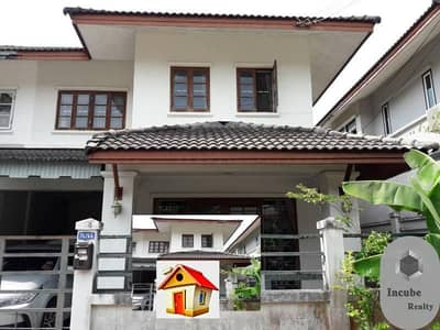Land for Sale in Mueang Phuket, Phuket - S04HA2001026 House for sale, 4 bedrooms, 2 bathrooms, Phuket University, Muang Phuket, 3.9 million baht.