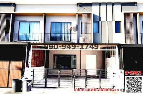 3 Bedroom Townhouse for Rent in Suan Luang, Bangkok - 2 storey townhouse for rent, The Connect Village, Phatthanakan 44, ready to move in