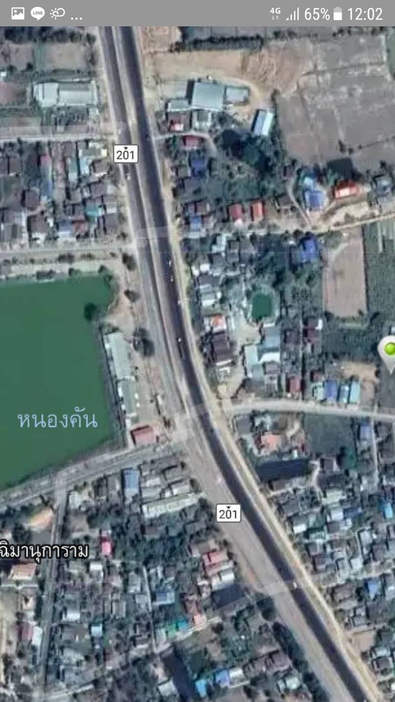 Land for sale in Phu Khiao.