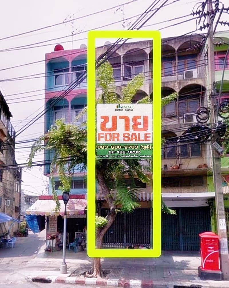 4.5 storey commercial building for sale, Soi Sathupradit, next to the main road