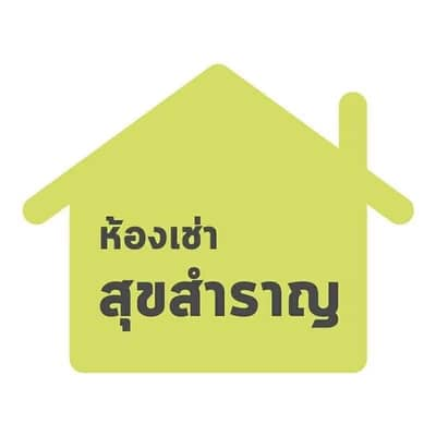 20 Bedroom Apartment for Sale in Ban Khai, Rayong - Sale of land and dormitories