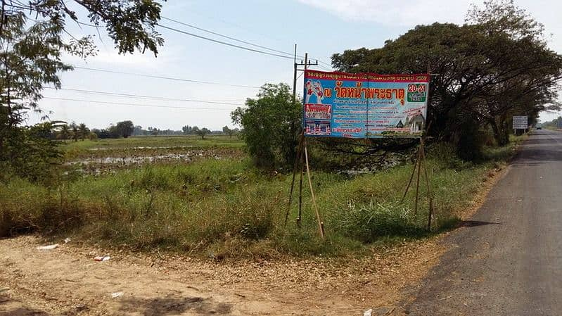 Empty land next to the road Opposite Chokchai Pumping Station