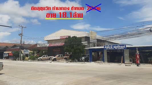 Factory for Sale in Ban Chang, Rayong - Warehouse for Sale!!  HOT DEAL!!   Instant profit now.