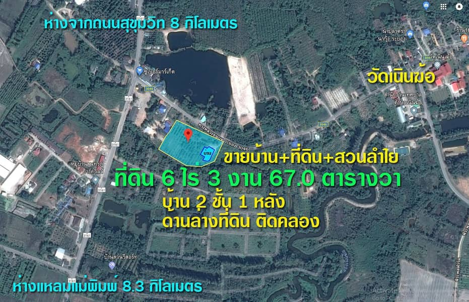 Land in Klaeng District 6 rai 3 ngan 67 square meters with 1 house, Noen Kho Subdistrict, Rayong
