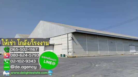 Factory for Rent in Nakhon Luang, Ayutthaya - AT01 cheap warehouse rental in Asia road AH1 Nakhon Luang, Ayutthaya