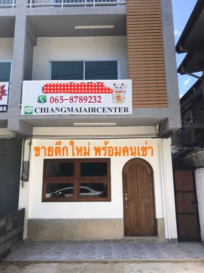 4 Bedroom Commercial Building for Sale in Mueang Chiang Mai, Chiangmai - Sale with renters price 6 million baht