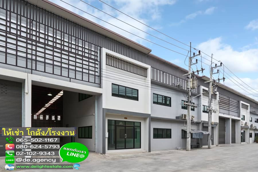 SK05 Factory for rent with a new office, good location, with certificate 4, Nadi Subdistrict, Mueang Samut Sakhon