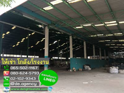 Factory for Rent in Wang Noi, Ayutthaya - DE422 Factory for rent 2 rai, cheap price with office, worker room Wangnoi Ayutthaya motorway area (with Ror. 4 certificate)