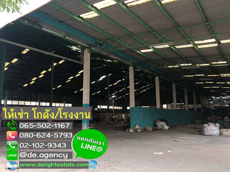 DE422 Factory for rent 2 rai, cheap price with office, worker room Wangnoi Ayutthaya motorway area (with Ror. 4 certificate)