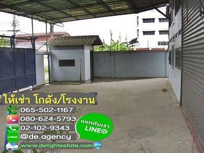 Factory for Rent in Nong Khaem, Bangkok - DE373 Factory warehouse for rent 1,120 sqm. , Cheap price, along Thaweewattana canal Near Sanam Luang 2, Nong Khaem District, Bangkok