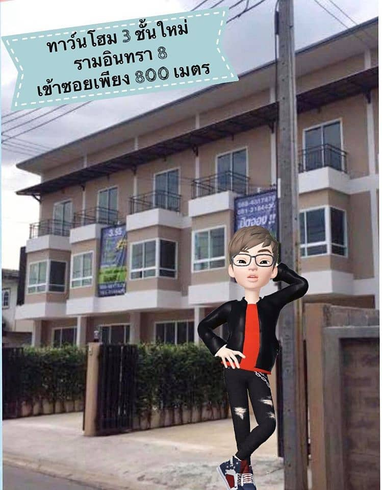 Townhome 3 floors opposite Food Land Ramintra Soi 8