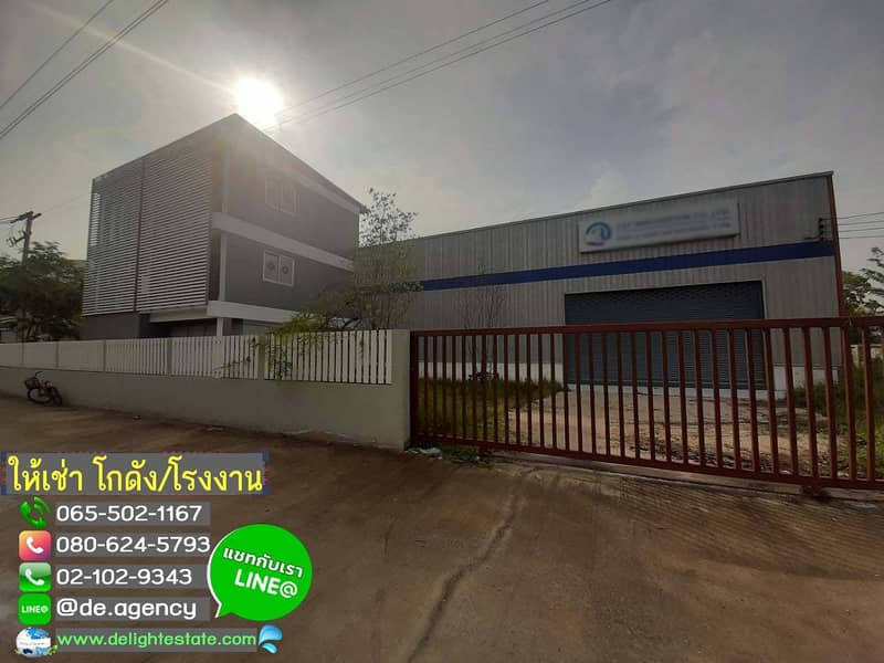 DE333 Warehouse for rent 300 sq m. With land 250 sq m. And 3-storey office at Wang Noi, Ayutthaya