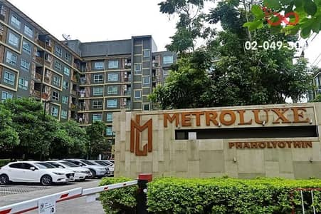 1 Bedroom Condo for Sale in Phaya Thai, Bangkok - Condo for sale Metro Luxe Phaholyothin - Suthisan