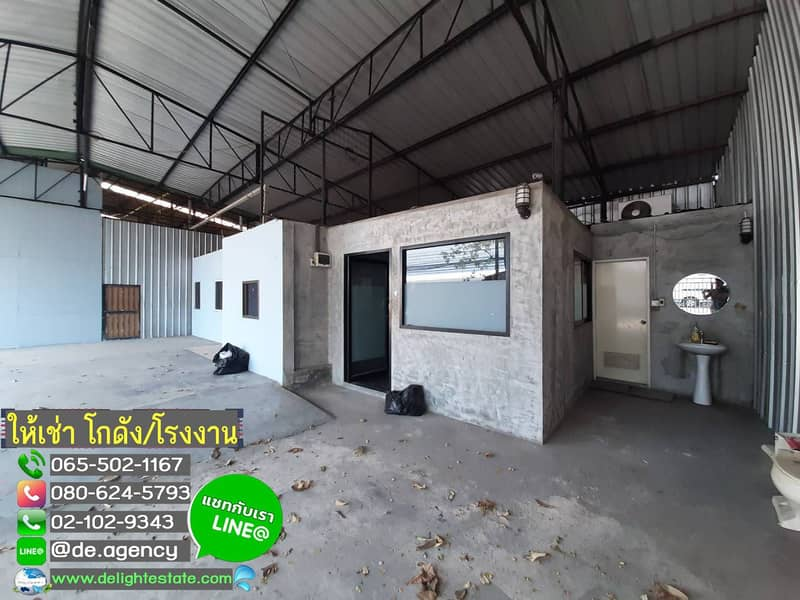 DE288 Warehouse for rent with office Next to Ngamwongwan Expressway, Nonthaburi