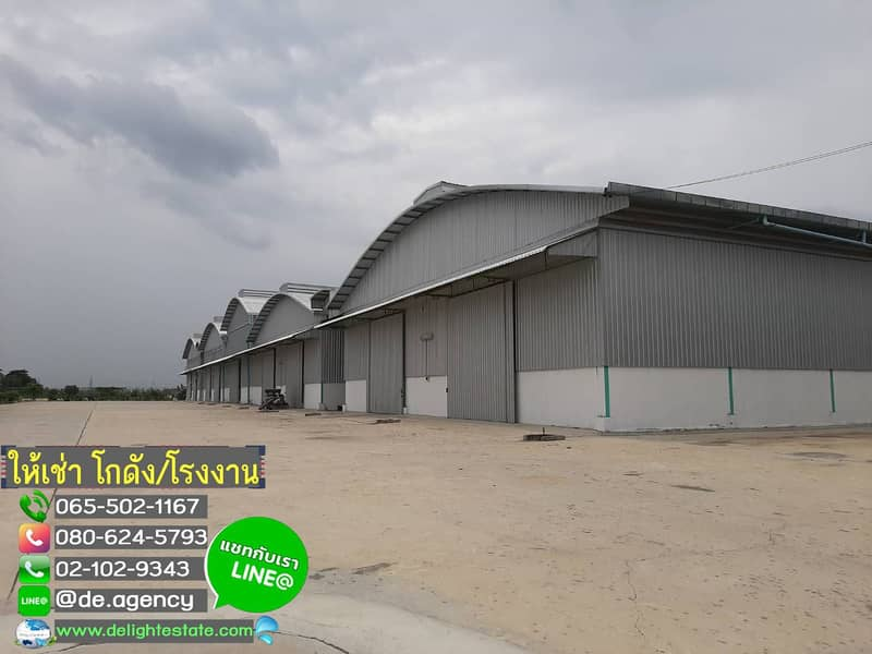 DE277 Warehouse for rent 1,000 -1500 sqm. On the main road near Bang Pa-in Industrial Estate, Ayutthaya