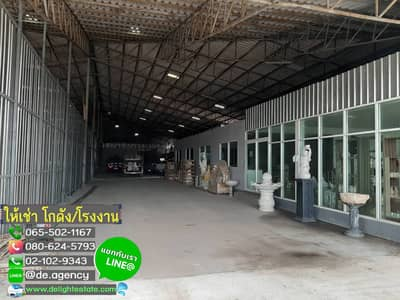 Factory for Rent in Bang Pa-In, Ayutthaya - DE276 Warehouse, showroom for rent, 800 sq m. , Next to Chiang Rak Noi main road, Bang Pa-in, Ayutthaya