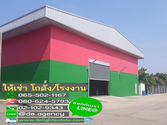 DE267 Warehouse for rent 2300 - 15,000 sq m. Very cheap price in Ban Phaeo area, Samut Sakhon