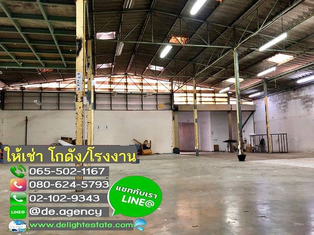 DE246 Warehouse for rent 532 sqm. With office, good location, cheap price, Bang Si Tao Poon area