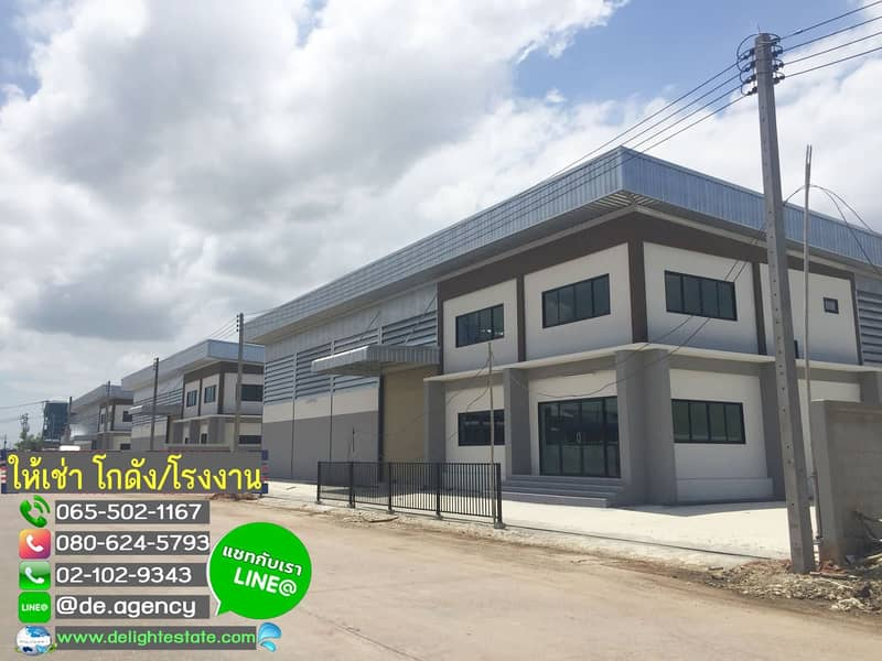 DE226 Warehouse for rent with office 800 sq m. In Ban Ko area, Muang Samut Sakhon