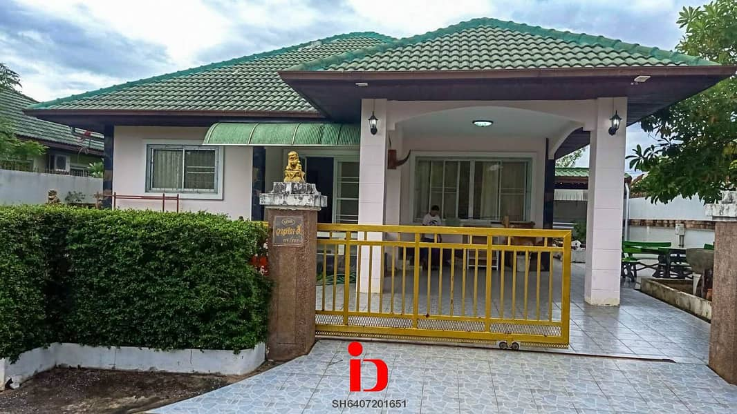 🏡🌳 House for rent in Udonthani ready to move in 🏡🌳