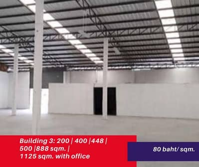 Office for Rent in Bang Pakong, Chachoengsao - Warehouse for rent next to Bangna-Trad. Near Suvarnabhumi Airport, Laem Chabang ✅ Can request for Ror. 4