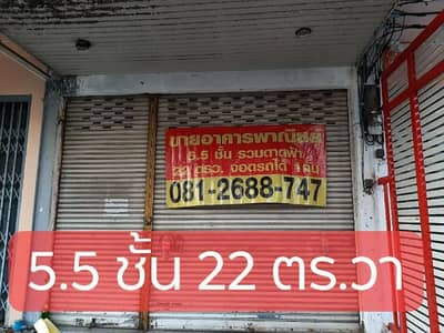 Commercial building for sale, 22 square meters, 5.5 floors, including the rooftop, P. Thana Tower, Soi Ladprao 60