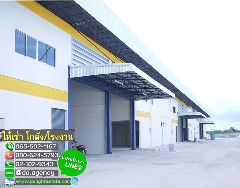 DE197 Warehouse with office for rent 610 sq m, next to Rama 2 Road, Bang Krachao, Muang Samut Sakhon