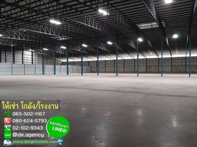 Factory for Rent in Mueang Pathum Thani, Pathumthani - DE160 Warehouse for rent, 4500 and 5,000 square meters warehouse, 345 Road, Pathum Thani city