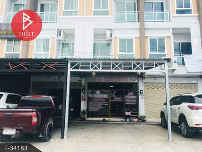 Commercial Building for Sale in Si Racha, Chonburi - 3-storey commercial building for sale, Sriracha, Chonburi.