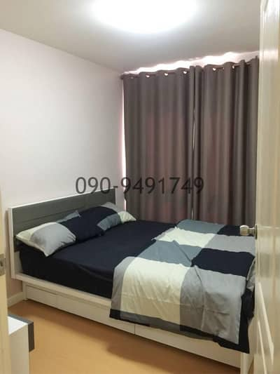 1 Bedroom Condo for Rent in Bang Na, Bangkok - For rent, Icon Do Sukhumvit 105, Soi Lasalle, new room, fully furnished.