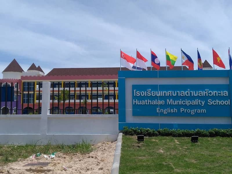 Free rental at 100-800 square meters in front of the Hua Talay Municipality School, Korat