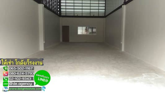 Factory for Rent in Mueang Pathum Thani, Pathumthani - DE17 Warehouse for rent 108 sq m, Tiwanon district, Muang Pathum Thani Bangkradee Industrial Estate