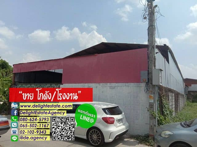 KDE34 Factory warehouse for sale 100 sq m, Bang Si Mueang, Nonthaburi