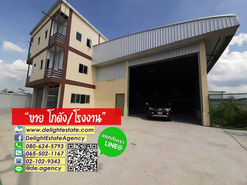 KDE33 for sale, a new factory warehouse, 200 sq m. With 3-storey office with a 4-storey office, Khlong Si district, Khlong Luang, Pathum Thani