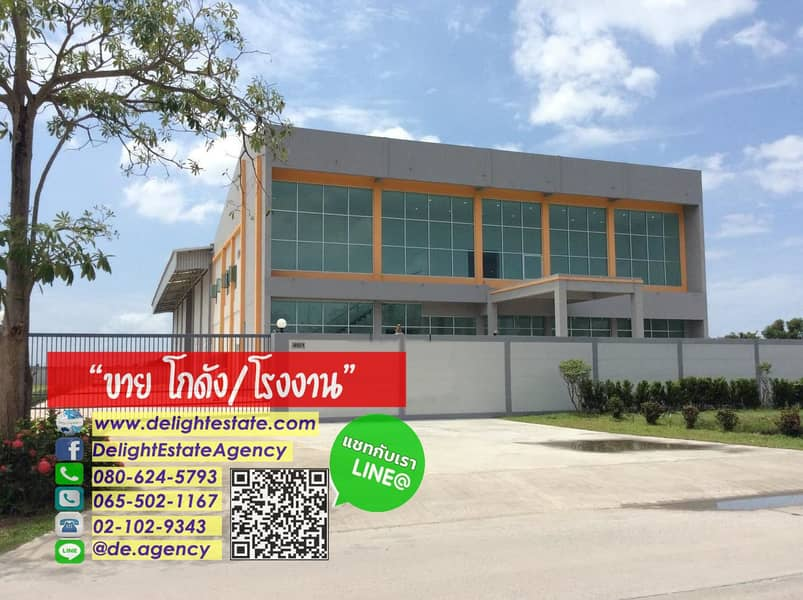 KDE08 Warehouse for sale, large warehouse with office 1,200 sq m. , Suvarnabhumi area