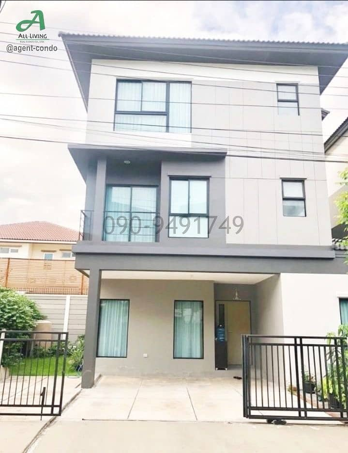 Rent a 3-story twin house Baan Klang Muang Rama 2 Soi 50 beautiful house ready to move in.