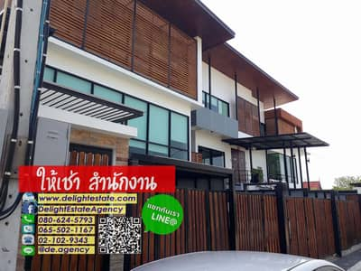 Office for Rent in Bang Bua Thong, Nonthaburi - ODE02 Cheap office for rent, Phimon Rat, Bang Bua Thong, Nonthaburi